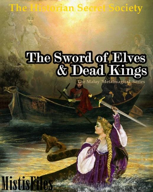 swordelvescover