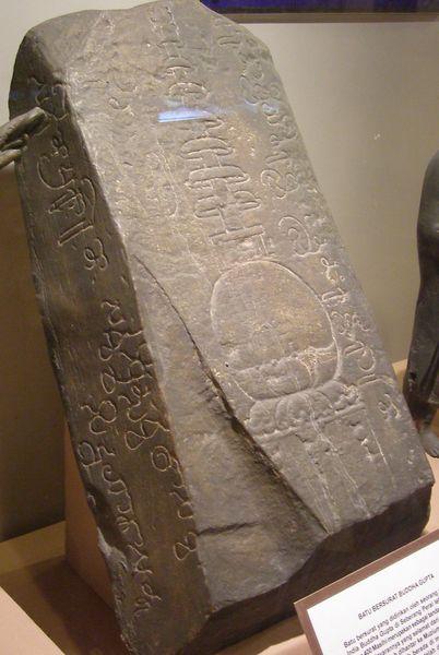 BuddhaguptaStone001