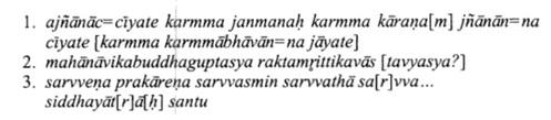 budhagupta2